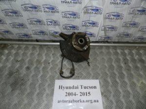 Кулак правый на Tucson 2004-2012 г.в.
