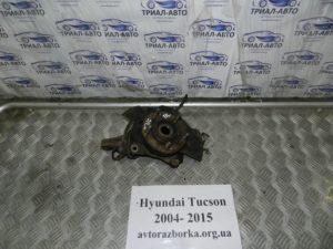Кулак левый на Tucson 2004-2012 г.в.