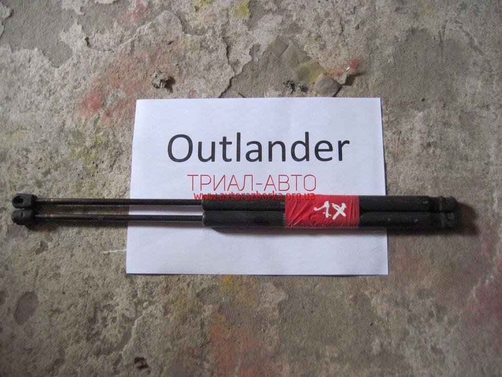 Амортизатор крышки багажника на Outlander XL 2006-2012 г.в.