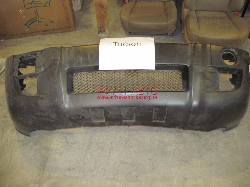 Бампер передний всборе на Tucson 2004-2012 г.в.