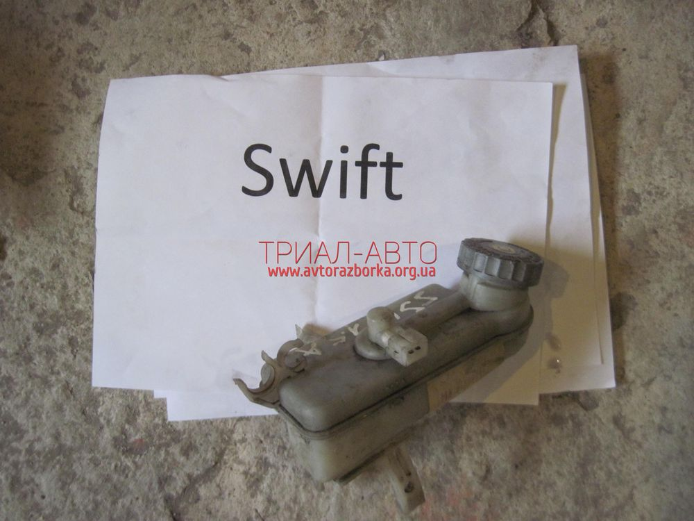 Бачок тормозной на Swift 2005-2010 г.в.