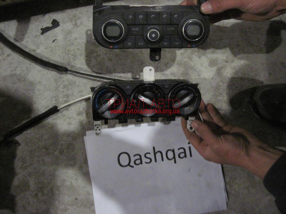 Блок управления кондиционером на Qashqai 2007-2013 г.в.