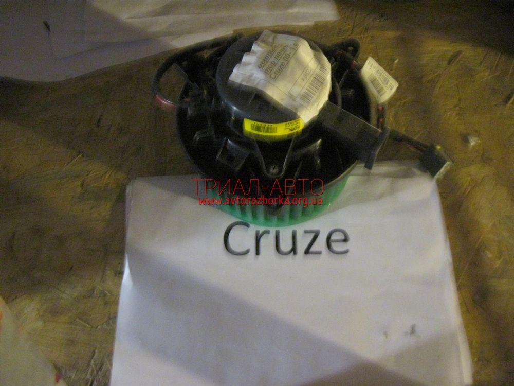Вентилятор печки на Cruze 2009-2016 г.в.