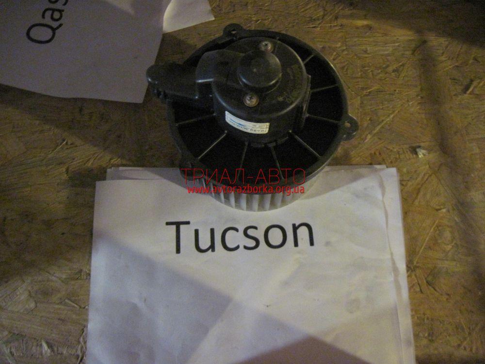 Вентилятор печки на Tucson 2004-2012 г.в.