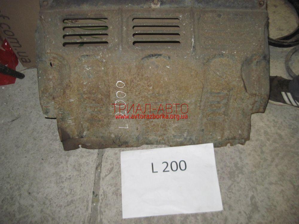 Защита двигателя на L200 2006-2012 г.в.