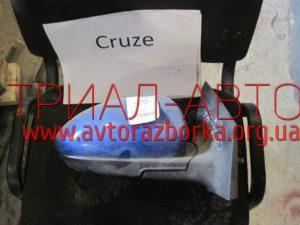 Зеркало правое на Cruze 2009-2016 г.в.