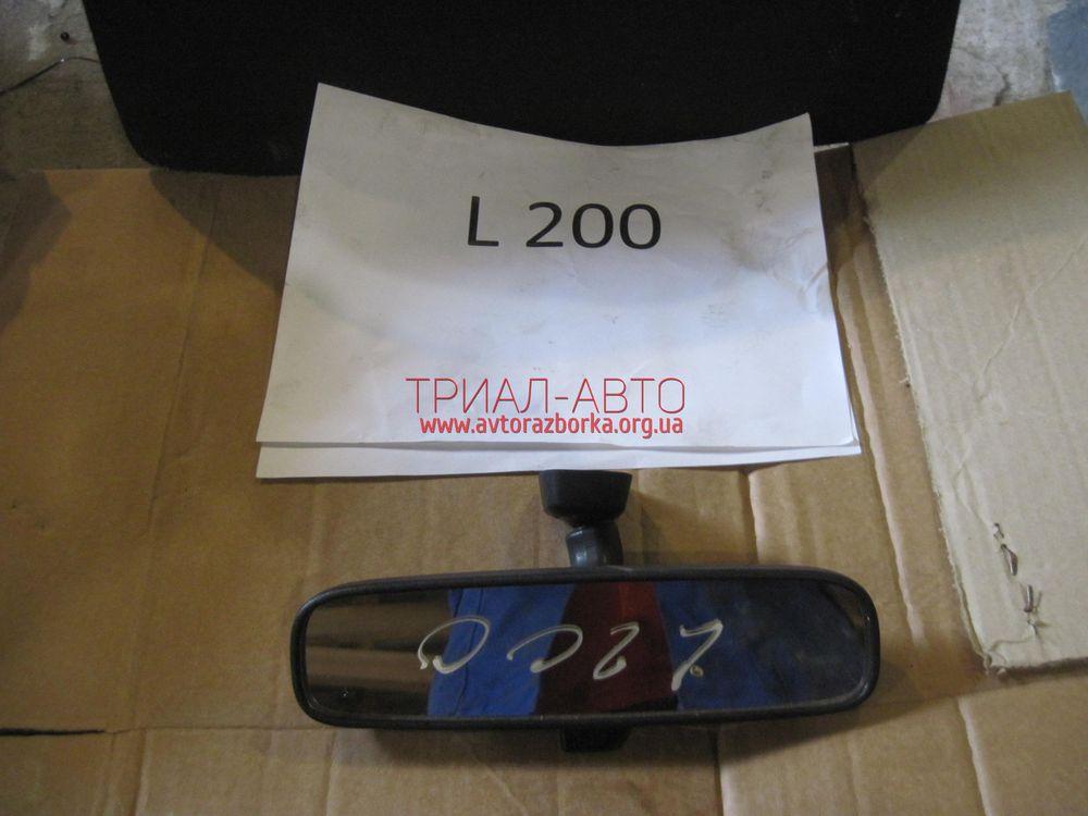Зеркало салона на L200 2006-2012 г.в.