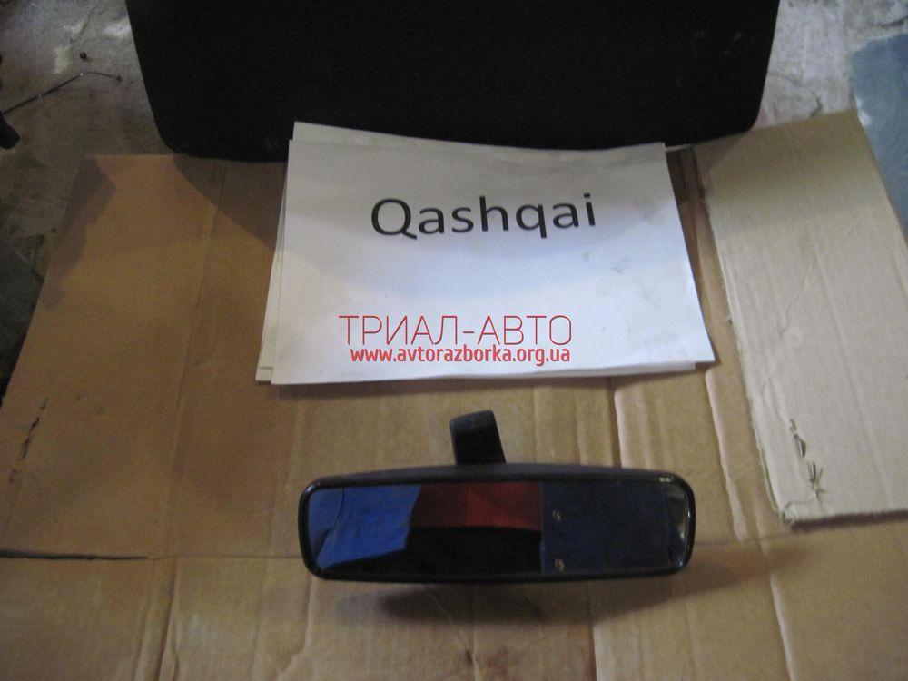 Зеркало салона на Qashqai 2007-2013 г.в.