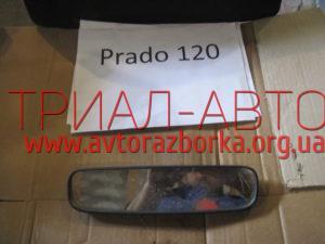 Зеркало салона на PRADO 120 2003 — 2009 г.в.