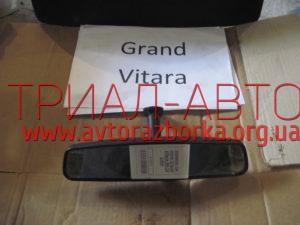 Зеркало салона на Grand Vitara 2006-2013 г.в.