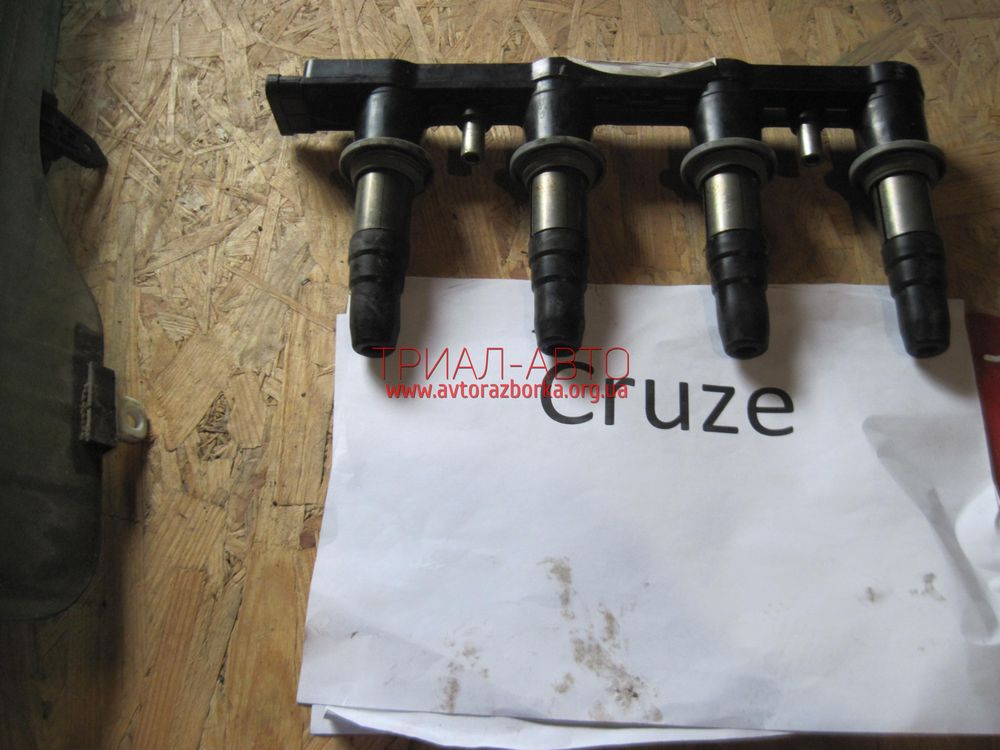 Катушка зажигания на Cruze 2009-2016 г.в.