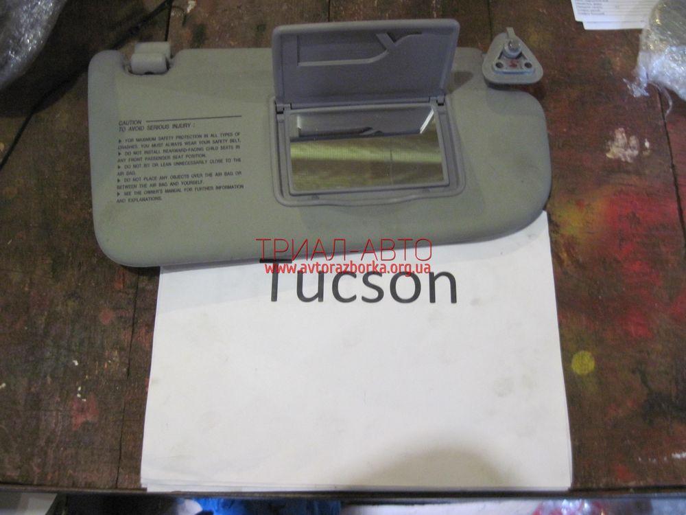 Козырек солнцезащитный на Tucson 2004-2012 г.в.