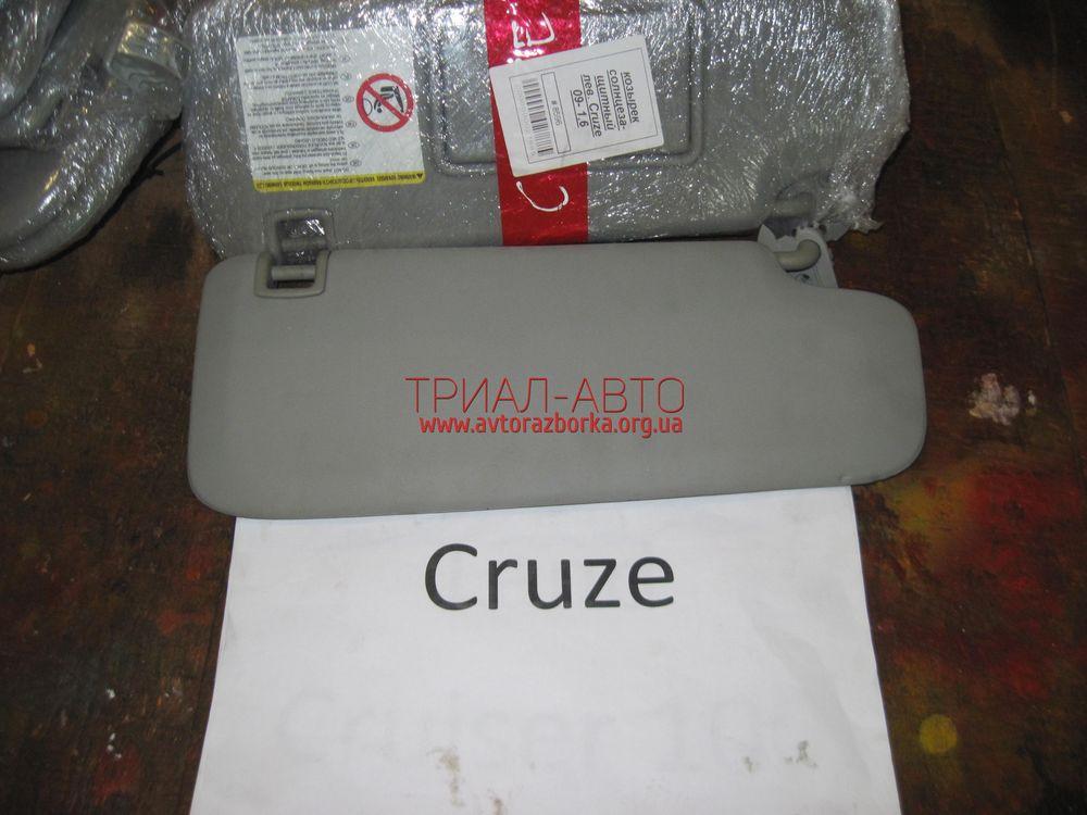 Козырек солнцезащитный на Cruze 2009-2016 г.в.