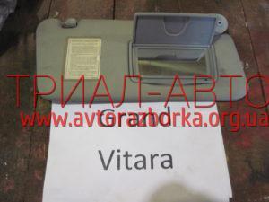Козырек солнцезащитный на Grand Vitara 2006-2013 г.в.