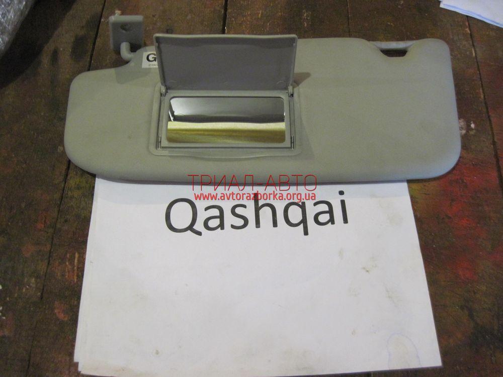 Козырек солнцезащитный на Qashqai 2007-2013 г.в.