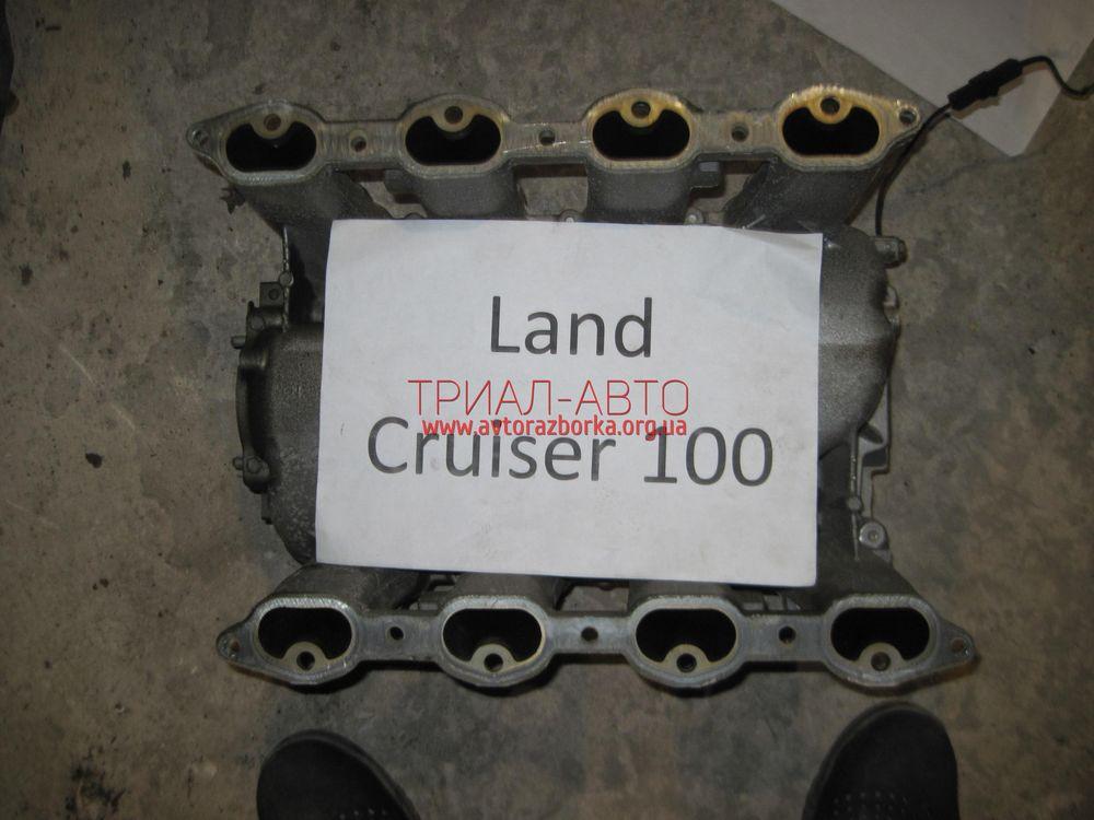 Коллектор впускной на Land Cruiser 100 1998 — 2006 г.в.