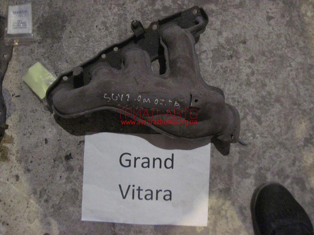 Коллектор выпускной на Grand Vitara 2006-2013 г.в.