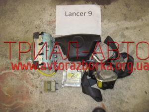 Комплект безопасности на Lancer 9 2003-2007 г.в.