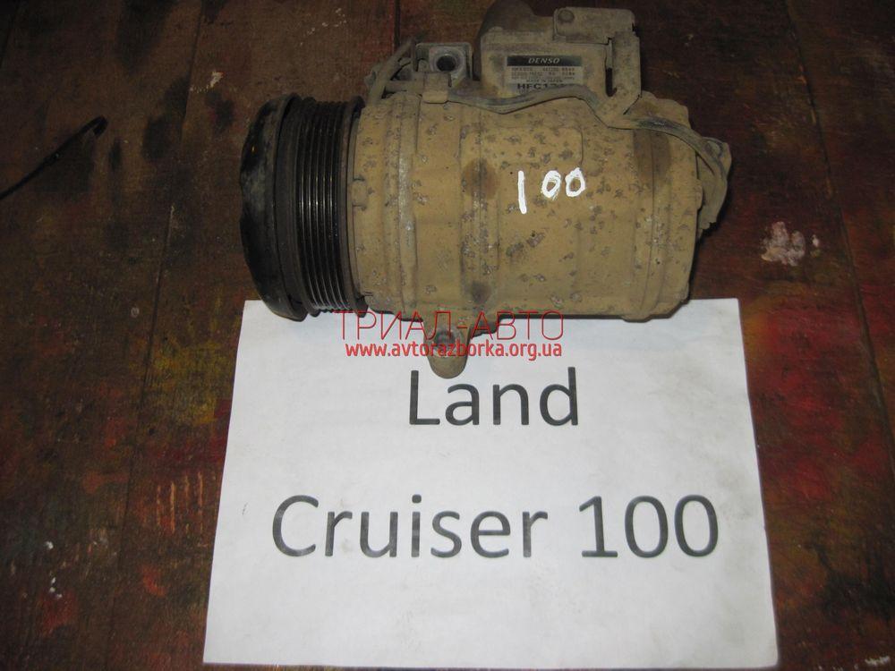 Компрессор кондиционера на Land Cruiser 100 1998 — 2006 г.в.