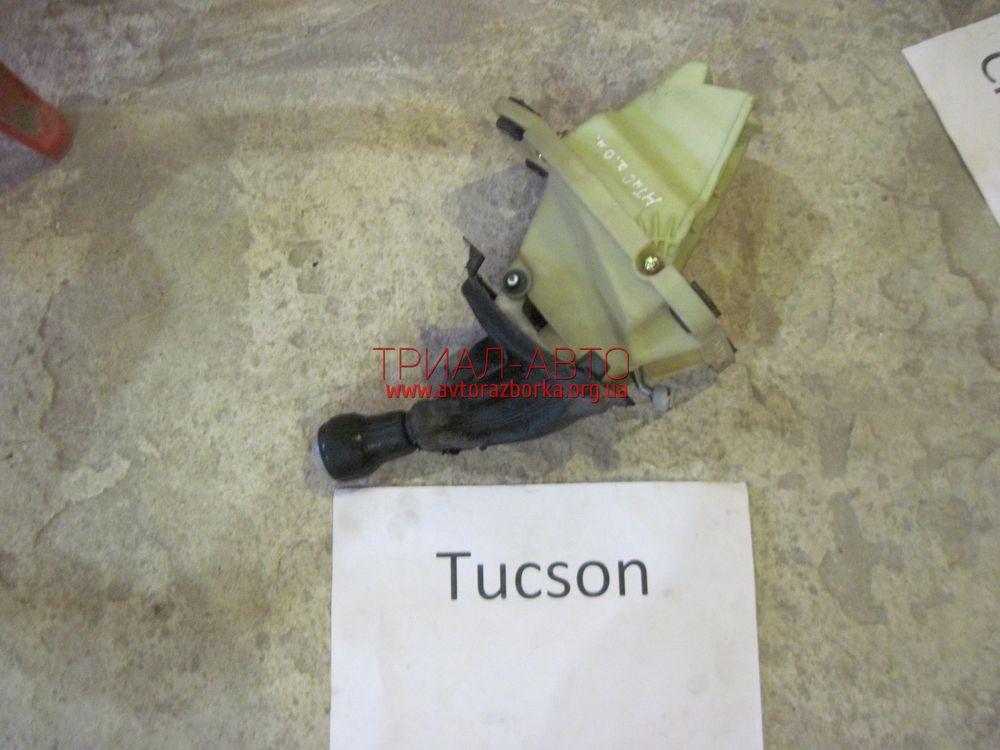 Кулиса передач на Tucson 2004-2012 г.в.