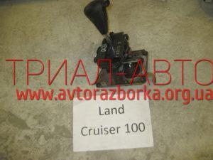 Кулиса передач на Land Cruiser 100 1998 — 2006 г.в.