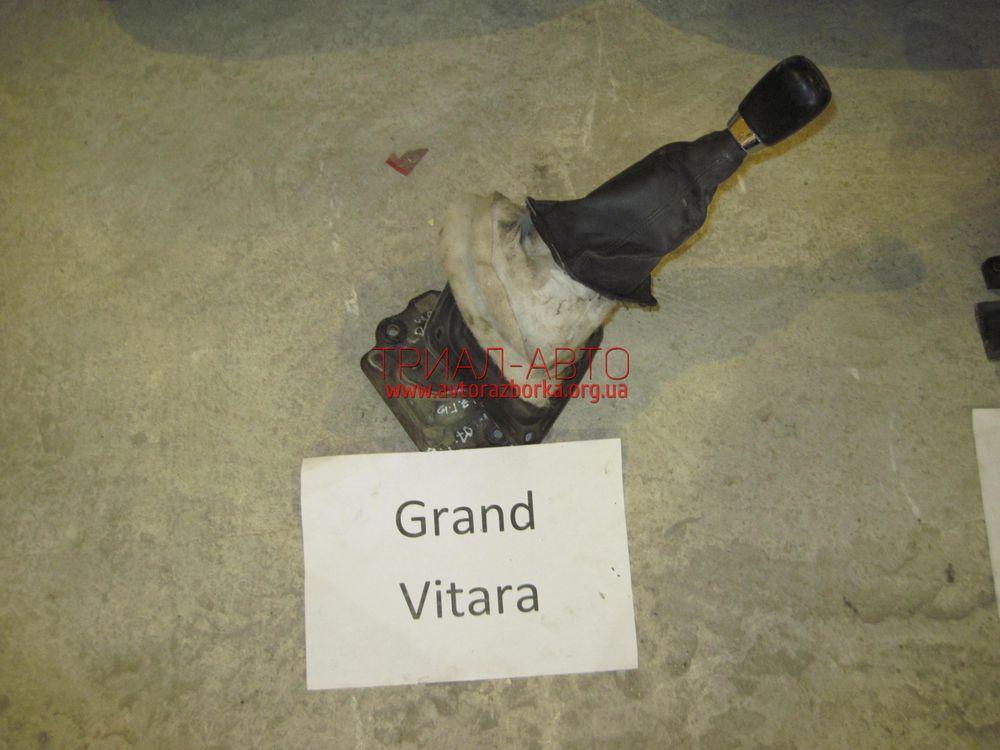Кулиса передач на Grand Vitara 2006-2013 г.в.