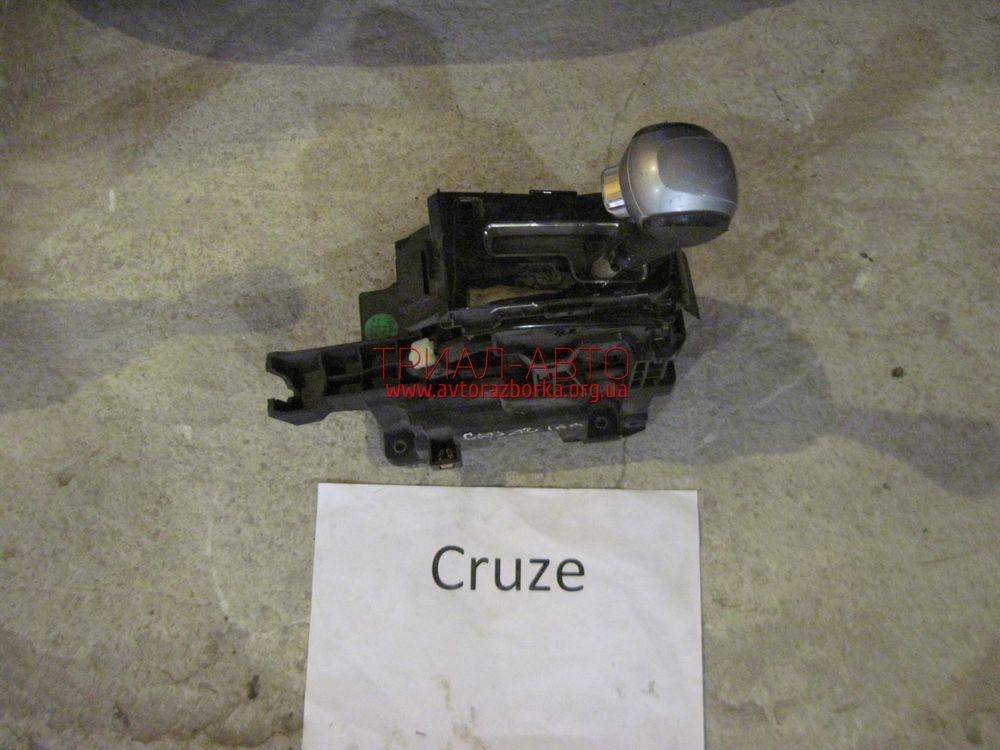Кулиса передач на Cruze 2009-2016 г.в.