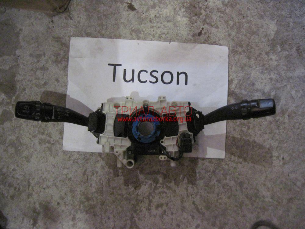 Подрулевые переключатели на Tucson 2004-2012 г.в.