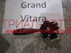 Подрулевой переключатель на Grand Vitara 2006-2013 г.в.