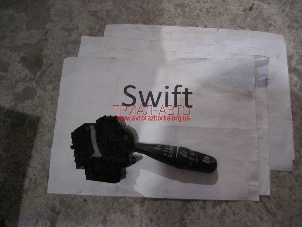 Подрулевой переключатель на Swift 2005-2010 г.в.