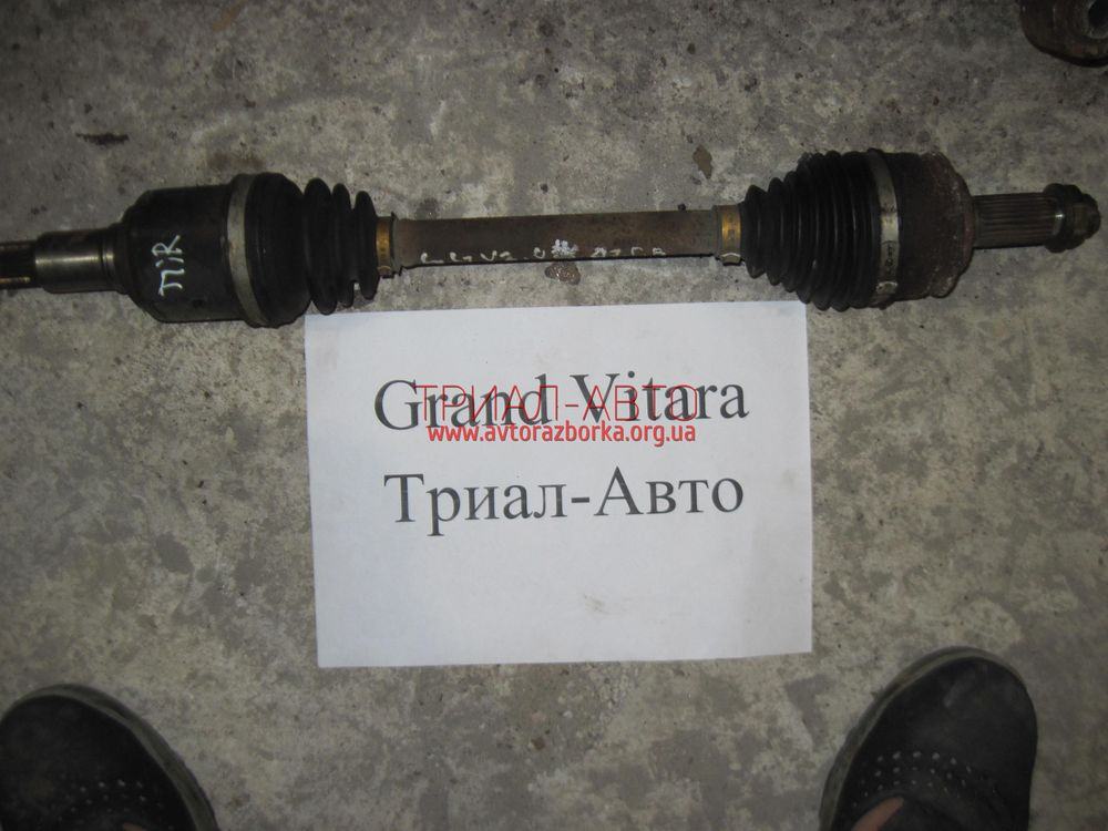 Полуось передняя левая на Grand Vitara 2006-2013 г.в.