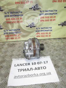 Генератор на Lancer 10 2007-2012 г.в.