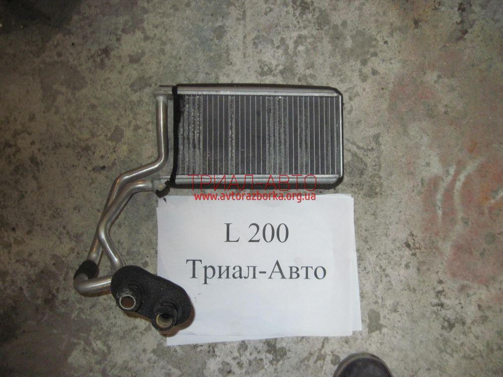 Радиатор печки на L200 2006-2012 г.в.