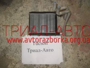 Радиатор печки на Tucson 2004-2012 г.в.