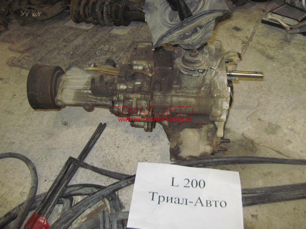 Раздатка на L200 2006-2012 г.в.
