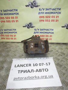 Суппорт передний правый на Lancer 10 2007-2012 г.в.