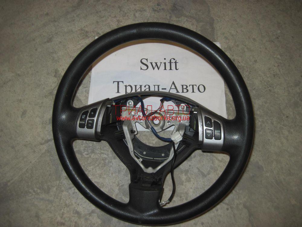 Руль на Swift 2005-2010 г.в.