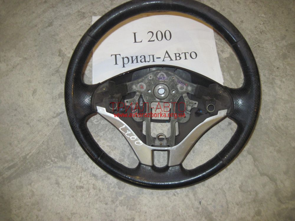 Руль на L200 2006-2012 г.в.