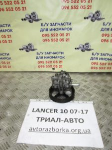Насос гидроусилителя на Lancer 10 2007-2012 г.в.
