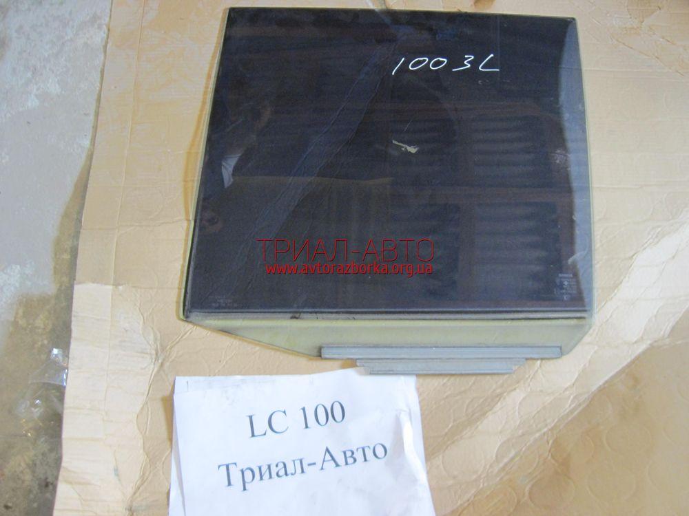 Стекло боковое заднее на Land Cruiser 100 1998 — 2006 г.в.