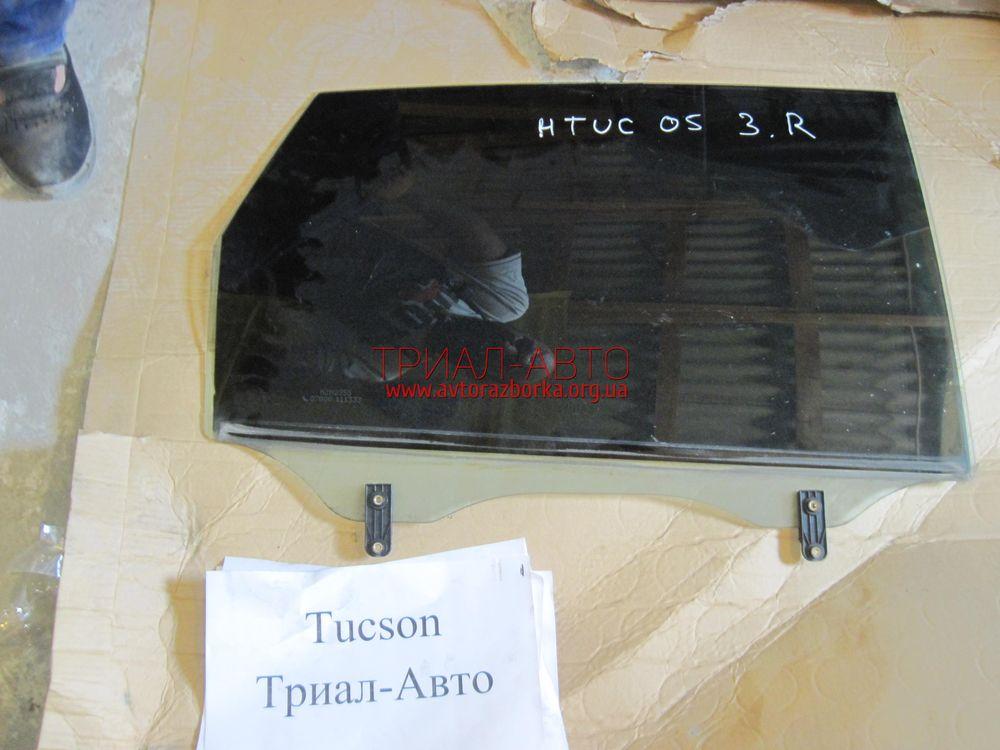 Стекло боковое заднее на Tucson 2004-2012 г.в.
