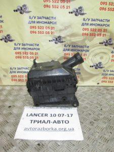 Корпус воздушного фильтра на Lancer 10 2007-2012 г.в.