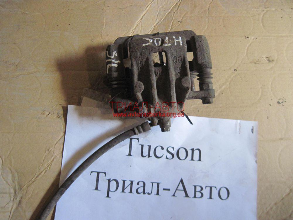 Суппорт задний на Tucson 2004-2012 г.в.