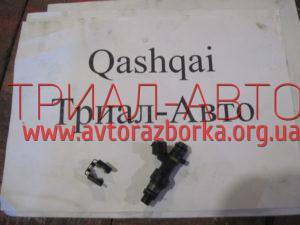 Форсунка топливная на Qashqai 2007-2013 г.в.