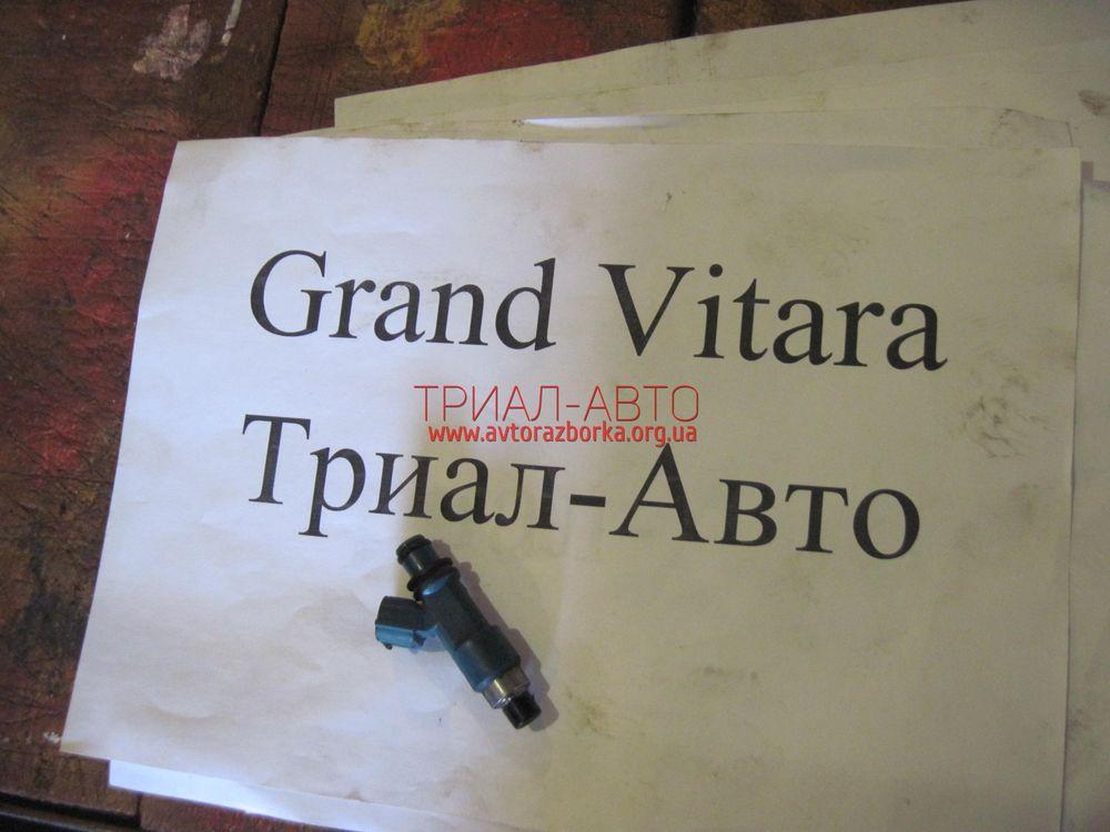 Форсунка топливная на Grand Vitara 2006-2013 г.в.