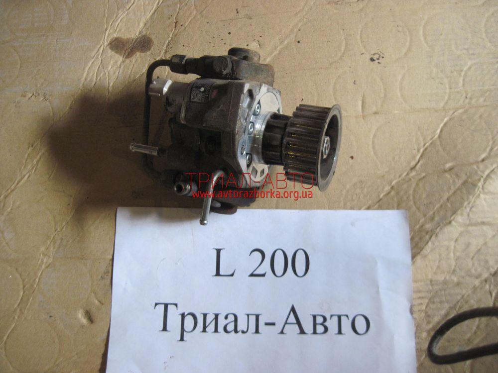 Топливный насос высокого давления на L200 2006-2012 г.в.