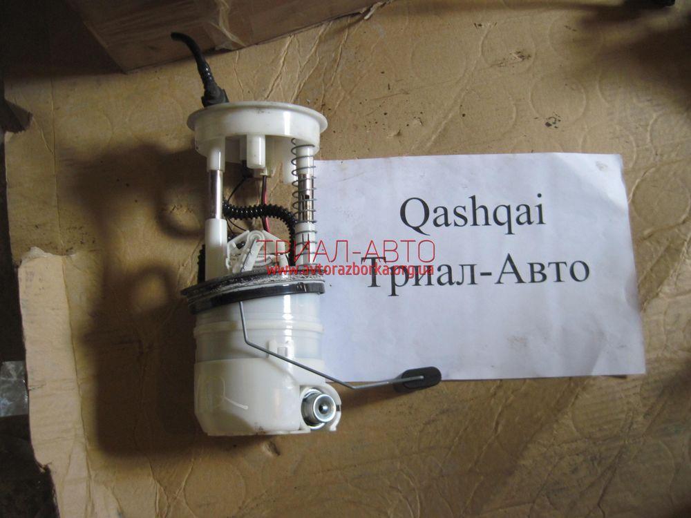 Топливный насос на Qashqai 2007-2013 г.в.