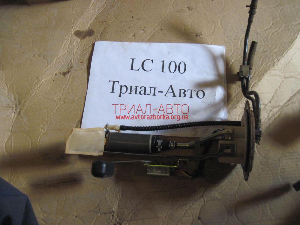 Насос топливный на Land Cruiser 100 1998 — 2006 г.в.