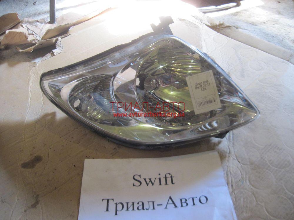 Фара на Swift 2005-2010 г.в.