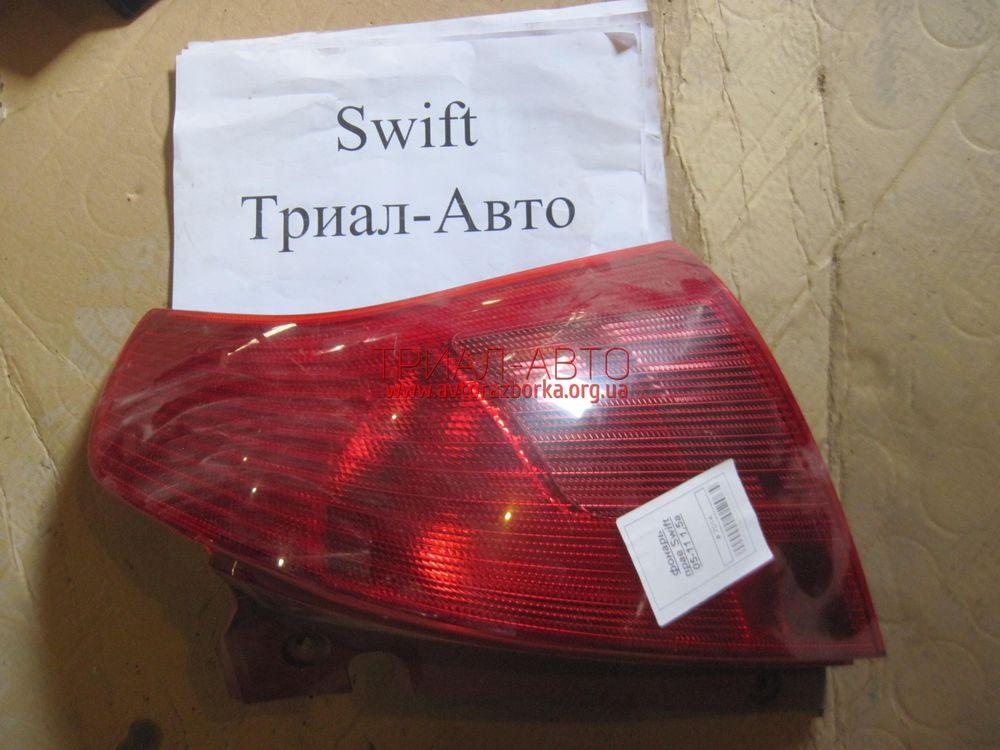 Фонарь на Swift 2005-2010 г.в.